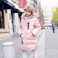 Зимний натуральный пуховик GXF для девочки.Пуховик радуга. Детский зимний пуховик. Размеры 120-160., фото 1