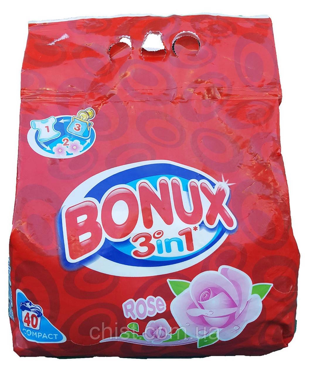 Bonux стиральный порошок для цветного  3в1,Rose (2,8 кг-40 ст) Германия
