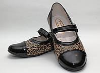 Школьная обувь для девочекТуфли нарядные для девочки 663/31/черный леоп в наличии 31 р., также есть: 31, Palaris_Дітекс