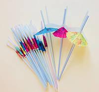 Коктейльная трубочка с зонтиком 25 штук