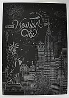 Скретч-картина Ночной Нью-Йорк