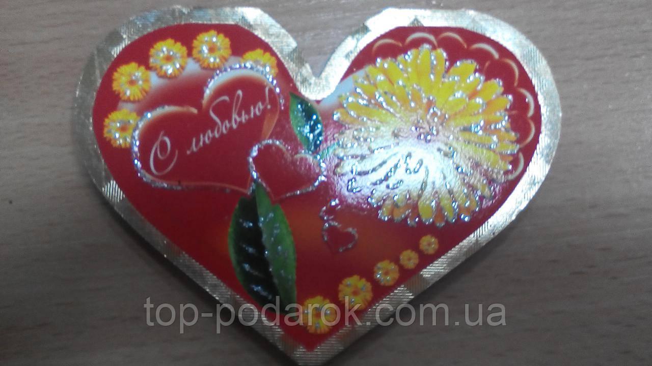 Валентинка для влюбленных
