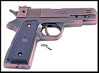 "Запальничка ""Пістолет"" 247"