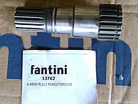 Вал шлицевой редуктора жатки Fantini, 13762