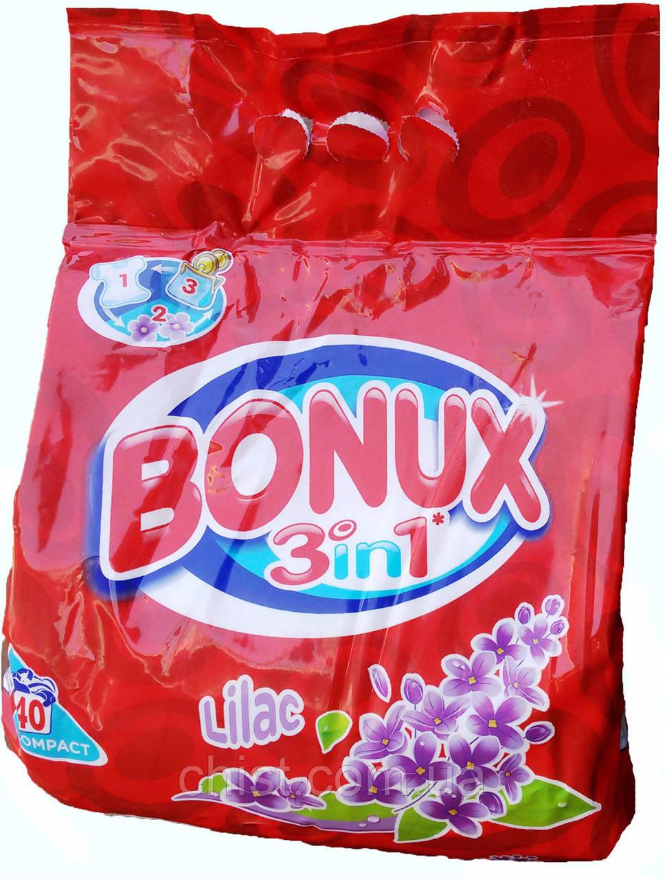 Bonux стиральный порошок для цветного  3в1, Сирень(2,8 кг-40 ст) Германия