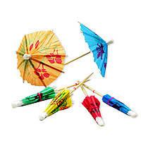 Украшение для коктелей и канапе зонтик 25 штук