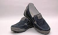 Школьная обувь для мальчиковТуфли для мальчика 1294/27/джинс нубу в наличии 27 р., также есть: 27,34, Palaris_Дітекс