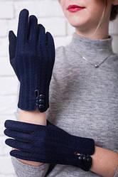 Женские трикотажные перчатки в комбинации с вязкой, цвет синий.