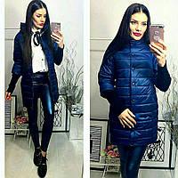 Куртка Давяз, модель 205/2 удлинённая, цвет - темно синий, 42 44 46 42