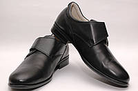 Школьная обувь для мальчиковТуфли для мальчика 1887/34/черный в наличии 34 р., также есть: 34,35,36,39, Palaris_Дітекс