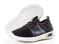 Детские  кроссовки для мальчиков от ТМ. GFB (рр.с 25 по 30 ).