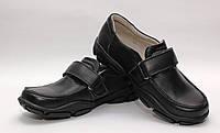 Школьная обувь для мальчиковТуфли для мальчика 216/28/черный в наличии 28 р., также есть: 28,35,39, Palaris_Дітекс