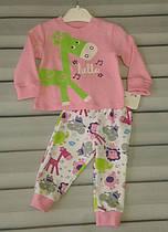 Пижамка для девочки веселый жирафик (р.74)