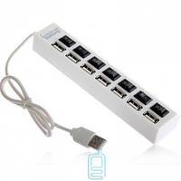 USB Hub H-02 7 PORT 0.5m additional power white