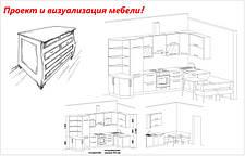 Услуга проектировки мебели