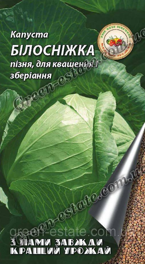 Капуста Белоснежка 5 г.