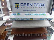 Подоконники Опентек белый (Openteck)