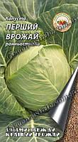 """Капуста Первый урожай 8г ТМ """"Кращий урожай"""""""