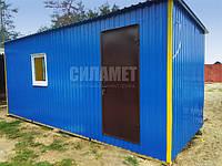 Бытовки строительные металлические, деревянные 6х2.4м
