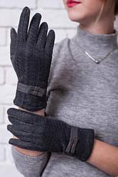 Женские трикотажные перчатки в комбинации с вязкой, цвет темно-серый.