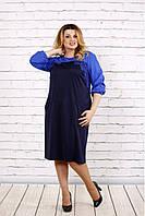 Свободное платье синие
