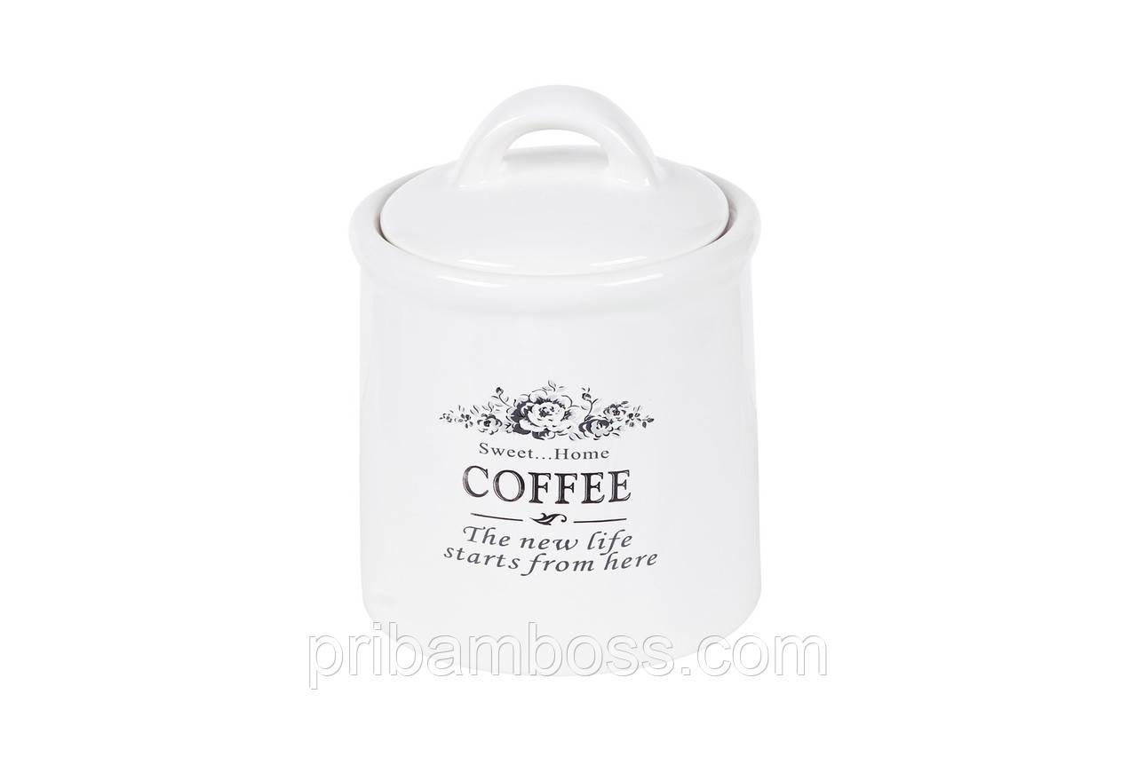 Банку керамічна 600мл для зберігання кави Sweet Home