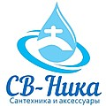 """Интернет-магазин сантехники """"СВ-Ника"""""""
