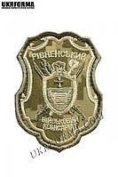 Шеврон Рівненський військовий комісаріат полинь