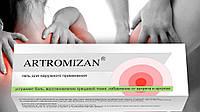Крем-гель для суставов Artromizan (Артромизан)
