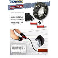 Ручная спираль для прочистки труб G.Drexl Hand Toro 22