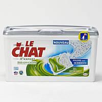 Капсулы для стирки Le Chat Expert 30 шт (универсальные) Франция