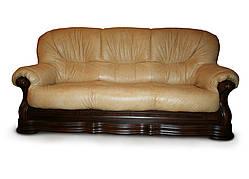 Шкіряний тримісний диван Senator, бежевий (230 см)