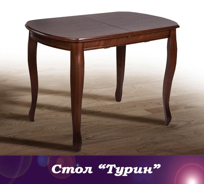 Стол кухонный обеденный раскладной Турин 110см - орех, темный орех