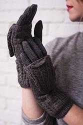 Женские перчатки с накидной варежкой (3в1), цвет темно-серый.