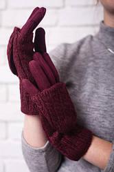 Женские перчатки с накидной варежкой (3в1), цвет бордовый.