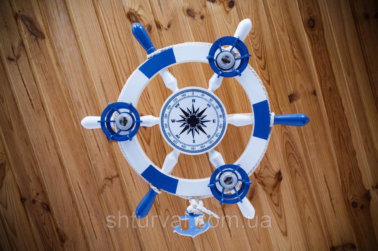 Люстра штурвал деревянная белая на 3 лампочки в морском стиле с компасом
