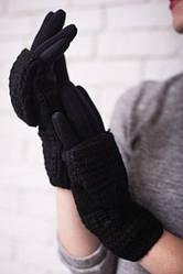 Женские перчатки с накидной варежкой (3в1), цвет черный.