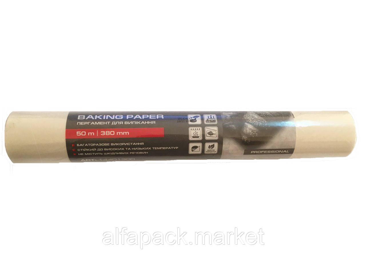 Пергамент силиконизированный 380мм*50м белый