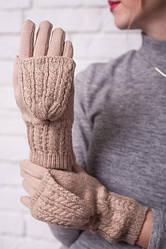 Женские перчатки с накидной варежкой (3в1), цвет бежевый.