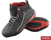 Защитные ботинки с металлическим подноском (спецобувь) BRVAN-T BSC