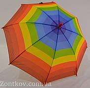 """Детский радужный зонтик на 5-9 лет от фирмы """"SL"""""""