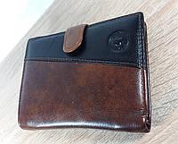 Мужской бумажник с отделение для документов