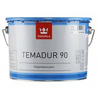 Краска акрилоуретановая 2К Темадур 90 Tikkurila Temadur 90 алюминиевая (крупный металлик) TML