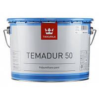 Краска акрилоуретановая 2К Темадур 50 Tikkurila Temadur 50 алюминевая (мелкий металлик) THL-209