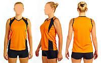 Форма волейбольная женская Energetic 4269 (оранжевый)