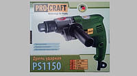 Дрель электрическая Procraft PF-1150