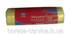 Мусорные пакеты Maestro 20л. 30шт.