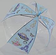 """Детский прозрачный зонтик """"грибком"""" с эйфелевой башней на 5-8 лет от фирмы """"MaX"""""""