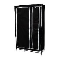 Портативный  шкаф-органайзер (2 секции)
