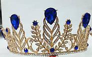 """Уникальные, золотые и высокие """"Короны -диадемы -тиары"""" с крупными разноцветными камнями оптом в Украине."""